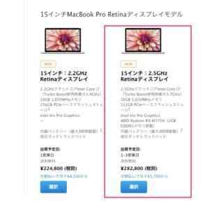 15インチMacBook Pro(Mid 2015)は、5Kディスプレイをサポート!