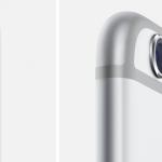iPhone 7、醜いプラスティック製アンテナバンドがなくなるかも?