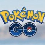 Pokémon Go、毎日使用するともらえるデイリーボーナスでユーザーに毎日使用を促す!