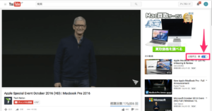 apple_special_event_october_2016__hd____macbook_pro_2016_-_youtube_%f0%9f%94%8a