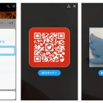 Twitter、QRコードを使って簡単にフォローできる機能を追加!