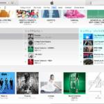 Apple Music、「トップソング」「トップアルバム」「ドップミュージックビデオ」などのランキングを公開!
