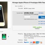 iPhone 6のプロトタイプがeBayでオークション中!