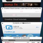 【得するiPhoneの話】Safariの開いているタブをイッキに全部閉じる方法