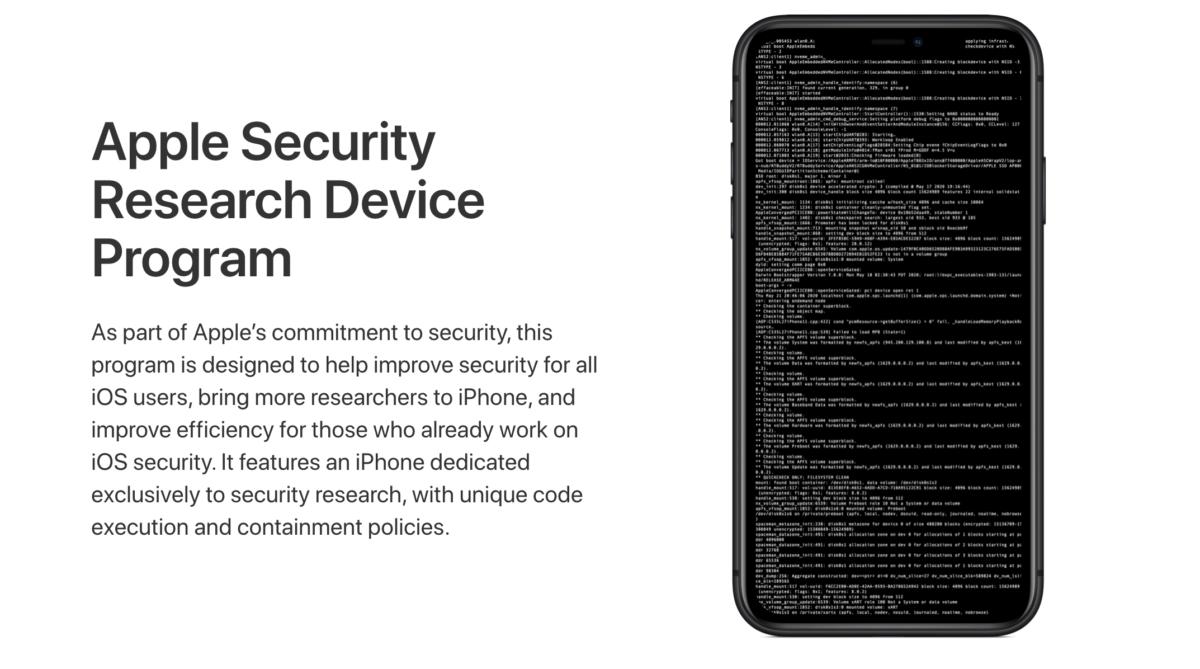 セキュリティ アップル